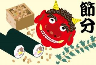 節分の恵方巻きは謎の食べ物?