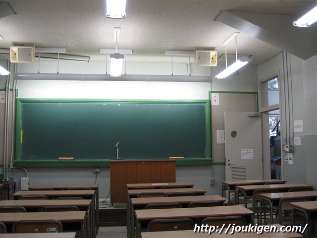 慶應義塾大学通信の科目試験の受け方