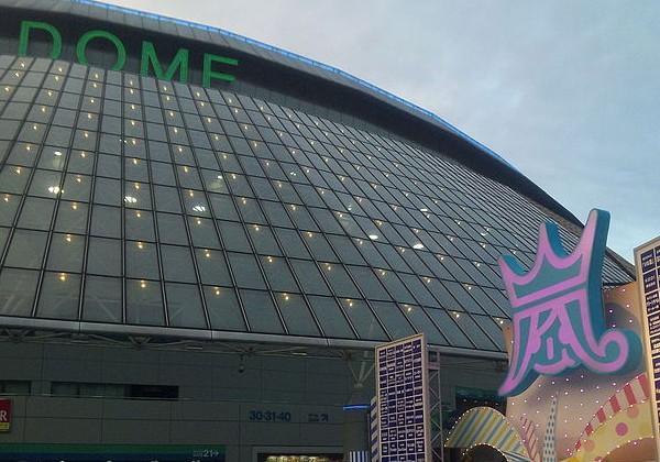 東京ドーム周辺も注目!楽しめるのはライブだけじゃない