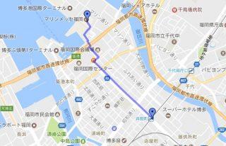 マリンメッセ福岡へ徒歩で行く方法