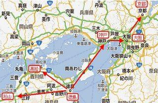 徳島へのアクセス
