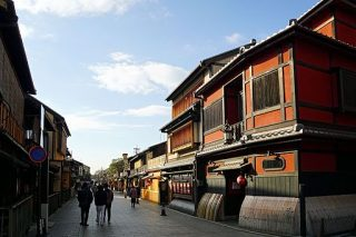 Gion_Kyoto_Japan