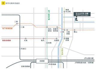 ロームシアター京都・電車路線図