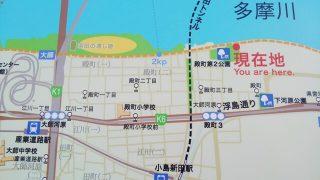 tonomachi-daini-park
